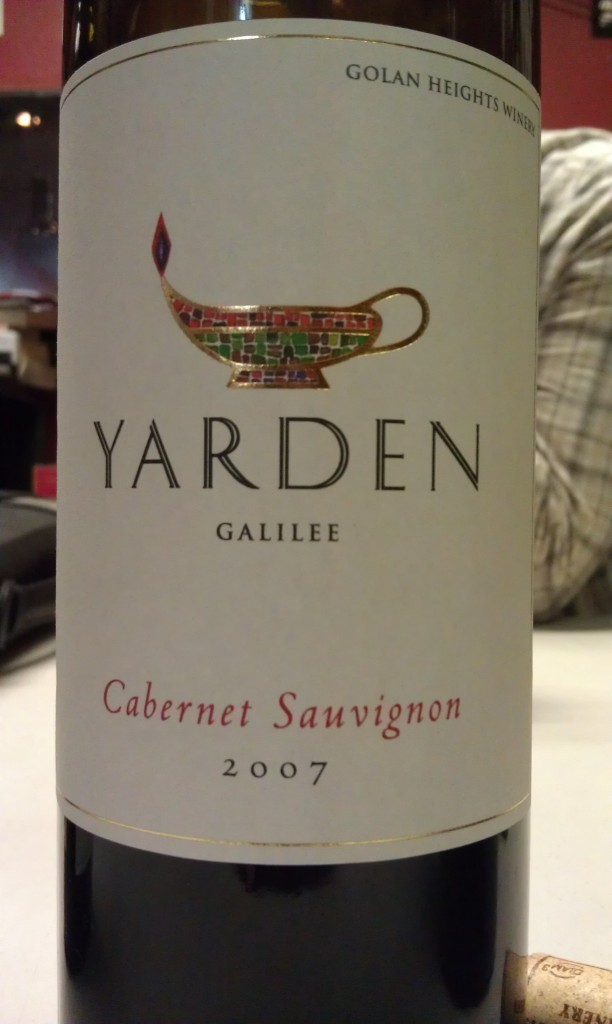 2007 Yarden Cabernet Sauvignon