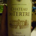 Delicious wine w/ Frenchie's family!